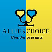 ALLIE's CHOICE