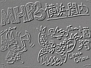 モンスターハンター横浜関内