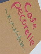 Cafe Pecorelle