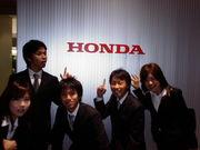 Honda Zoo