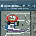 早稲田大学所沢キャンパスG463