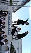 西笹川中学校★33期生