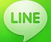 ★LINE【学生限定】★全国版