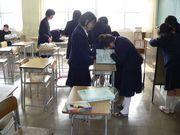 赤穂高校58回生の皆さぁ〜ん^^
