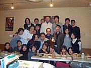 高田高校理数科 2002年卒同窓会