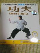 武侠ドラマで学ぶ中国語