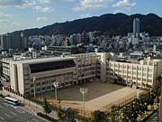 神戸市立吾妻小学校