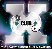 club X fukuoka