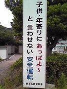 ☆上五島高校第45回卒業生☆
