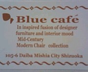 Blue cafe'