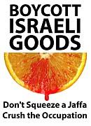 イスラエル支援企業不買運動