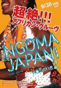 NGOMA JAPANI
