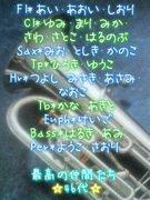 46代☆メガヒッツ