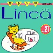 Lineaのフレッピー