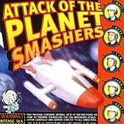 The planet smashers