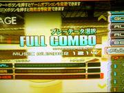 FULL COMBO!! @ IIDX