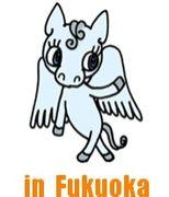 動物占いペガサス in 福岡