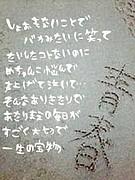 北稜高校★ニ類文理系