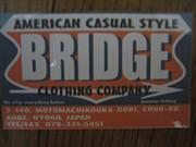 愉快な服屋  『ブリッジ』
