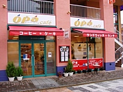 OPA・cafe