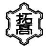 北海道札幌拓北高等学校