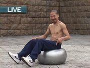 松岡式ジムボール