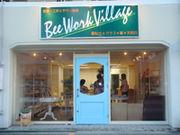 クラフト工房 BeeWorkVillage