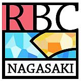 RBC長崎