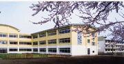 八戸市立青潮小学校
