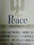 Long peace 愛好家