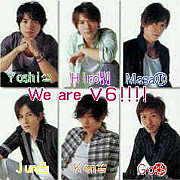 V6★オフ会