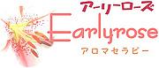 Earlyrose