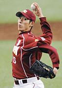 井坂亮平(楽天イーグルス)