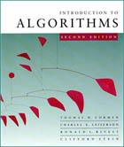 アルゴリズムイントロダクション