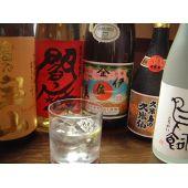 名古屋飲兵衛の会