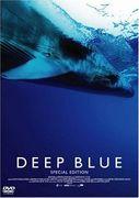 「DEEP BLUE」