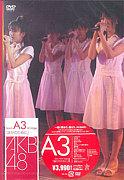 小池/AKB48 A3