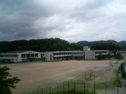 息長小学校
