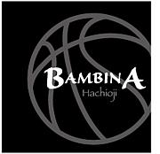 八王子 ママ&女子バスケチーム