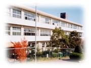 滋賀県立小野小学校
