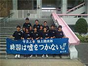 名古屋市立工業高校陸上競技部