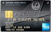 JAL-AMEX(by MUFG)