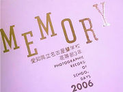 06年名聾高等部本科卒の人〜☆