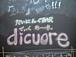 dicuore(大工俺)