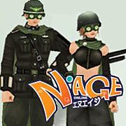 N-Age Online【エミュ鯖】