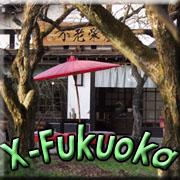 X-Fukuoka (ばってん福岡)