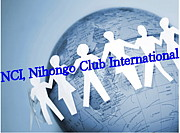 Nihongo Club International