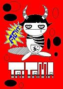 岱+玉(仮)