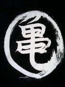 八王子高校元1年7組