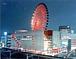 京阪神地区:遊べる仲間が欲しい